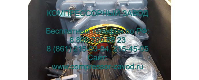 Компрессор 4ВУ1-5/9 М42 с маслонасосом от ООО